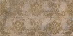 Grigia brown 4B 598x298 / 11mm
