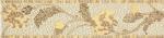 Lavish beige 448x105 / 8mm